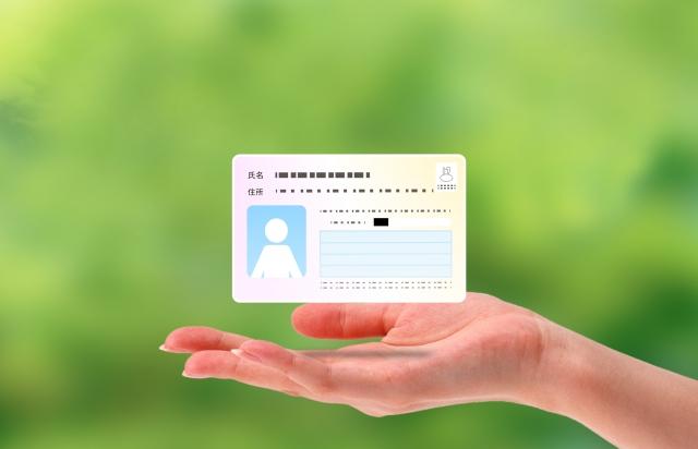 健康保険証代わりにも!マイナンバーカード活用のための課題とは?